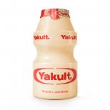 Gratis rondleiding Yakult fabriek
